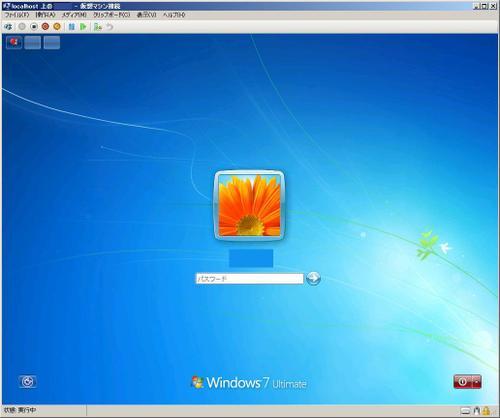 windows7  の 表示 と 追跡